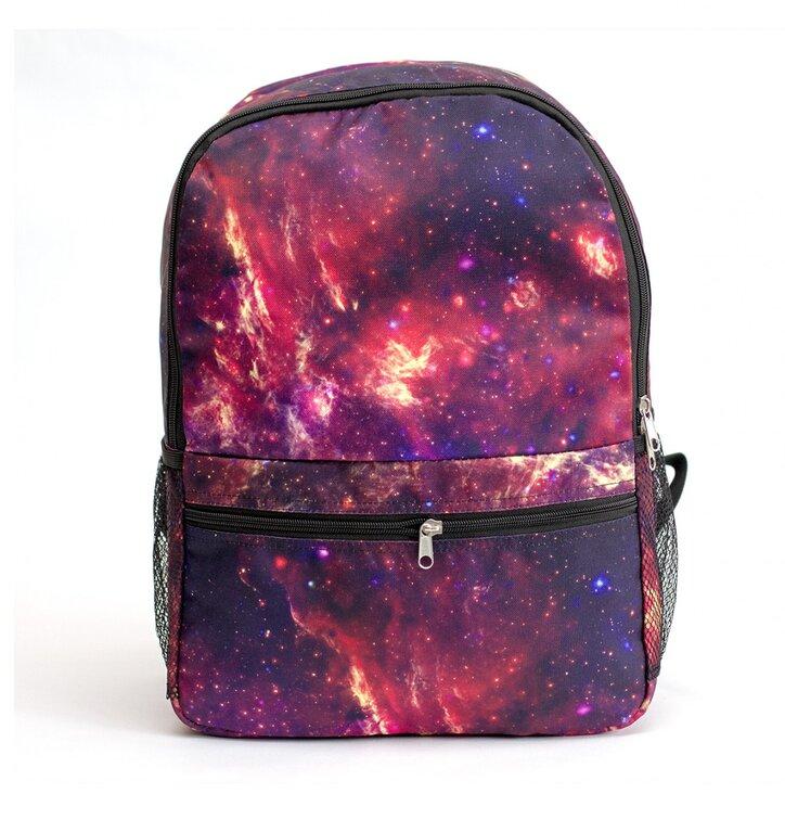 Eredeti és szokatlan ajándékot keres  a megajándékozottat garantáltan  meglepi Hátizsák Lila galaxis 878e8e6cf6