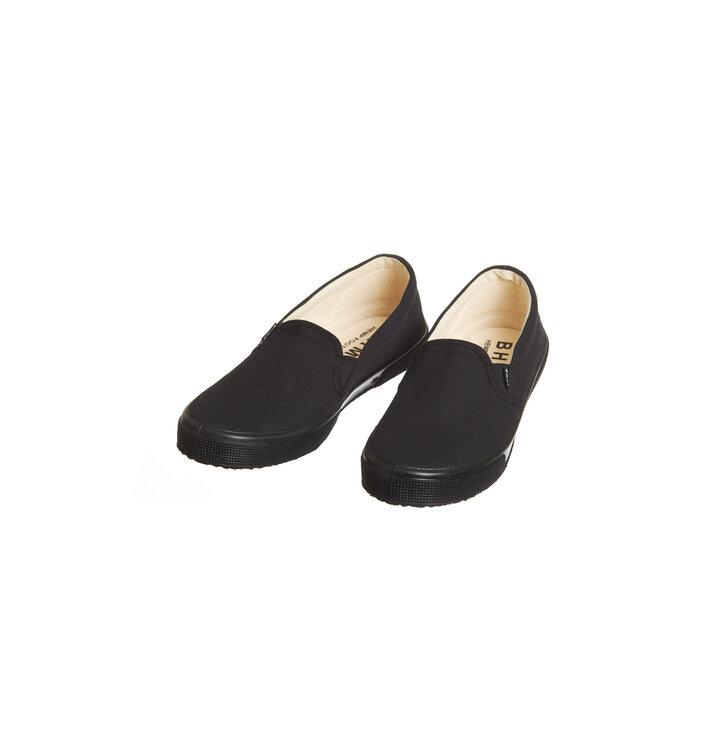 e0802a3d3d Pre dokonalý a originálny outfit Dámske konopné slip-on topánky čierne s  čiernou podrážkou