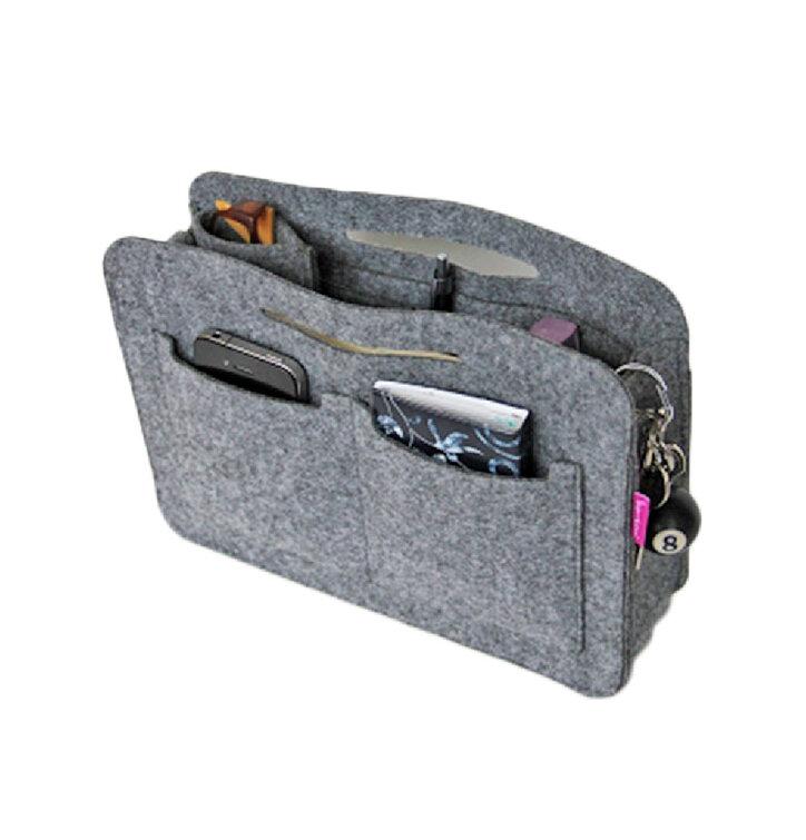 Handbag Organizer - Grey