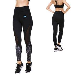 Női sportos elasztikus leggings Monochrome