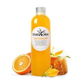 NutriShamp - organický šampon na suché, poškozené vlasy
