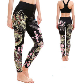 Ladies' Sport Elastic Leggings Fearless Flower