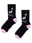 Kids' Warm Socks Cat's Gaze