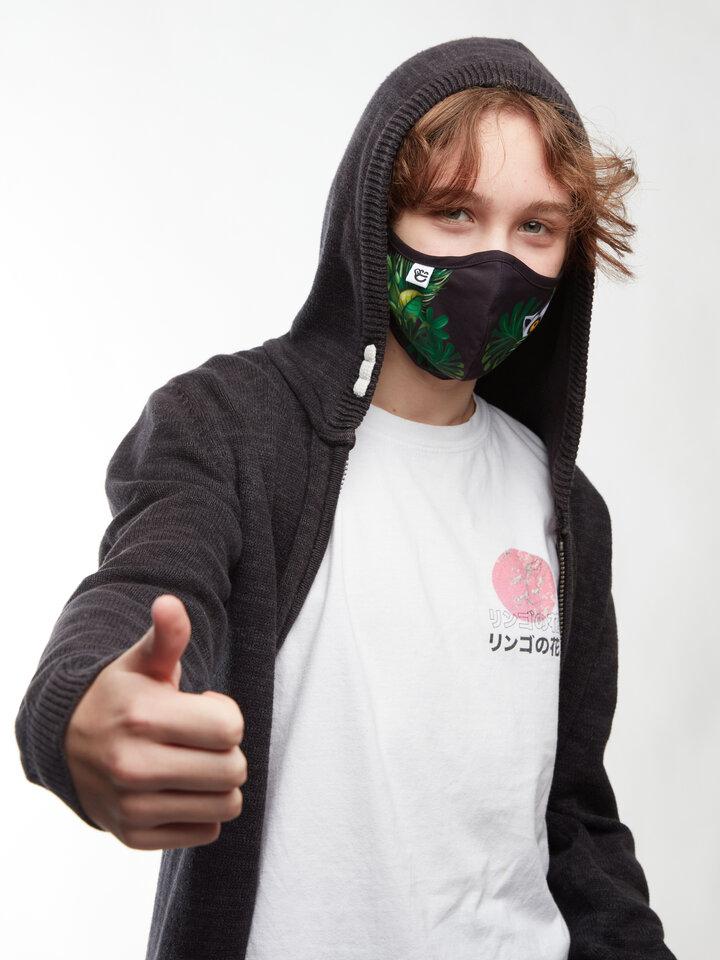 Výpredaj Masque facial antibactérien rigolo Lémurien - Taille plus petite