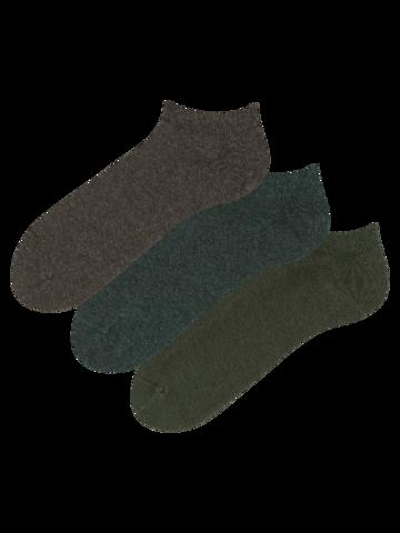 Výpredaj Paquet de 3 paires de socquettes en coton recyclé Chasseur
