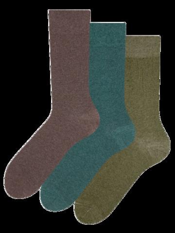 Hľadáte originálny a nezvyčajný darček? Obdarovaného zaručene prekvapí Trojbalenie ponožiek z recyklovanej bavlny Lovec