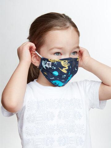 Foto Mască Facială Veselă pentru Copii Dinozauri