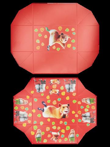 Pre dokonalý a originálny outfit Klasična darilna škatla Dedolesovi hrčki