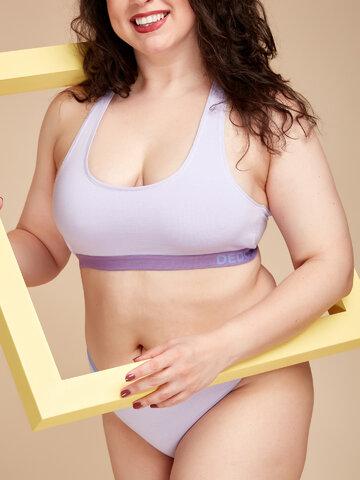 Obrázok produktu Pastelovo fialové dámske nohavičky