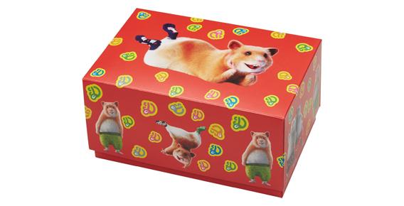 Veselé krabičky na zabalení dárků